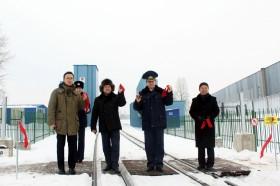 Открытие железнодорожного ИДК