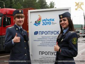Витебские таможенники встречают гостей и участников II Европейских игр