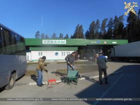 Сотрудники таможенных постов Витебской таможни приняли участие в республиканском субботнике