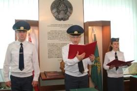 Присяга должностных лиц Гомельской таможни