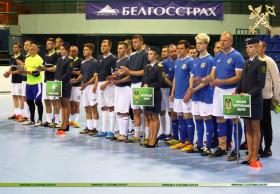 Чемпионат таможенных органов по мини-футболу (г.Брест)