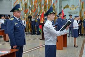 Торжественная церемония принесения присяги должностными лицами Минской центральной таможни, впервые принятыми на службу