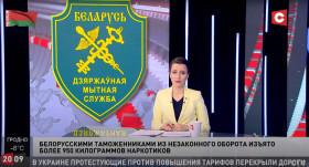 Глава ГТК Беларуси Владимир Орловский рассказал о работе ведомства в 2020-м .