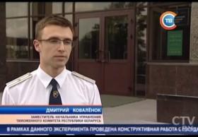 """В ПП """"Козловичи"""" таможенники на три месяца возьмут на себя обязанности пограничной службы"""