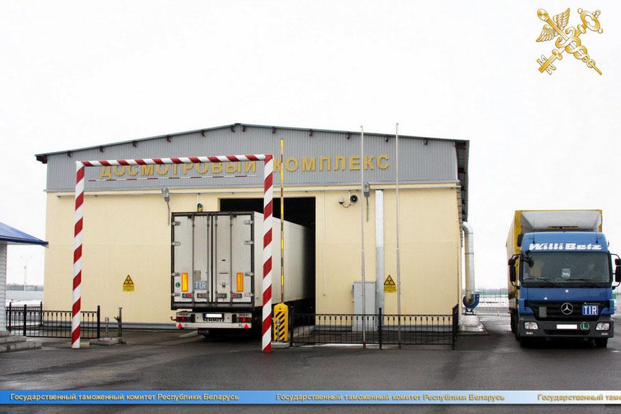 Вопросы эффективности использования инспекционно-досмотровых комплексов обсудили белорусские таможенники в Бресте