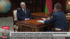 Председателя ГТК с докладом принял Глава государства